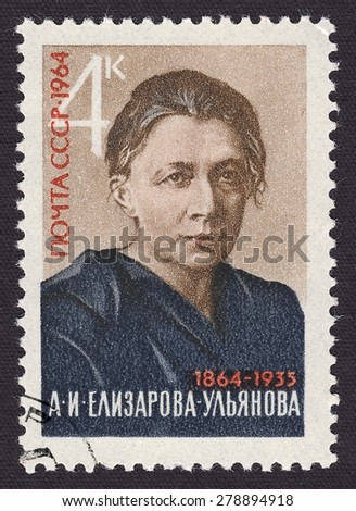 USSR-CIRCA 1964:A stamp printed by USSR, shows Anna Ulyanova-Yelizarova-older sister of Lenin,an active participant in the Russian revolutionary movement, Soviet statesman and party figure, circa 1964 - stock photo