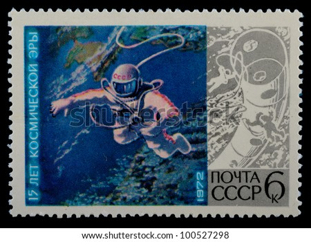USSR - CIRCA 1972: a stamp printed by USSR shows astronaut in a free space, circa 1972
