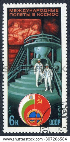USSR - CIRCA 1979: A stamp printed by USSR, shows astronaut, spaceship, space, circa 1979 - stock photo