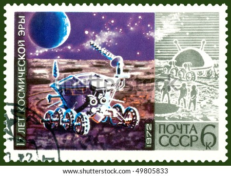 USSR - CIRCA 1972: a stamp printed by  USSR  shows  astronauts on the Moon, circa 1972