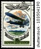"USSR - CIRCA 1977: A stamp printed by USSR shows Aviation Emblem and R-5 biplane, 1929, from the series ""Aviation 1917-1930"", circa 1977. - stock photo"