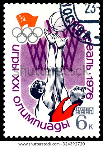 USSR - CIRCA 1976: a stamp printed by USSR shows   Basketball,  Olympic games in Montreal, Canada, circa 1976 - stock photo