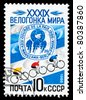 USSR - CIRCA 1986: a stamp printed by USSR, shows bicyclists and emblem. World Cicle Race , circa 1986 - stock photo