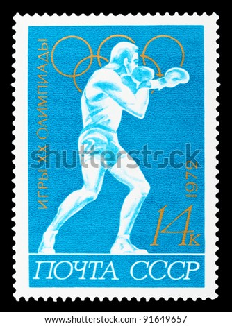USSR - CIRCA 1972: a stamp printed by USSR shows boxing, series XX Olympic Games, circa 1972 - stock photo