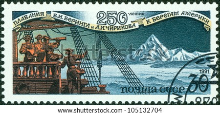 USSR - CIRCA 1991: A stamp printed by USSR shows exploration in Antarctic, circa 1991 - stock photo