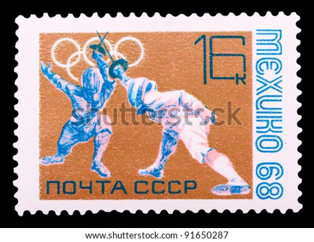USSR - CIRCA 1968: a stamp printed by USSR shows fencer, series Mexico 1968, circa 1968
