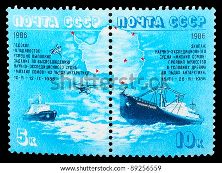USSR - CIRCA 1986: a stamp printed by USSR shows image of a icebreaker, series, circa 1986 - stock photo
