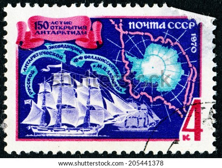 USSR - CIRCA 1970: a stamp printed by USSR shows image of a sailing ship, series, circa 1970 - stock photo