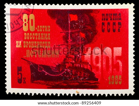 USSR - CIRCA 1985: a stamp printed by USSR shows image of a warship, series, circa 1985 - stock photo