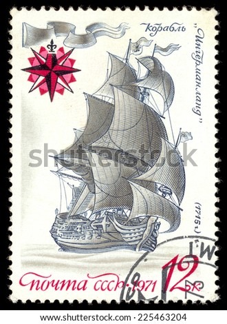 "USSR- CIRCA 1971: a stamp printed by USSR, shows known old russian sailing warship an ""Ingermanland& amp; quot; , circa 1971. - stock photo"