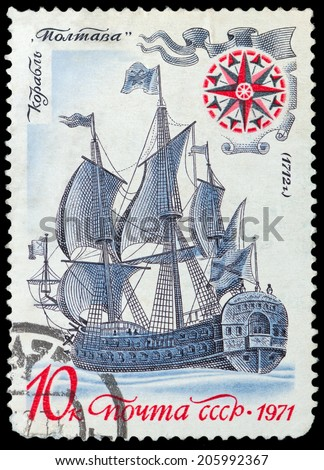 USSR- CIRCA 1971: a stamp printed by USSR, shows known old russian sailing warship an POLTAVA , circa 1971.