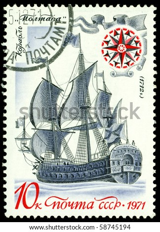 "USSR- CIRCA 1971: a stamp printed by USSR, shows known old russian sailing warship an  ""Poltava"",  circa 1971."