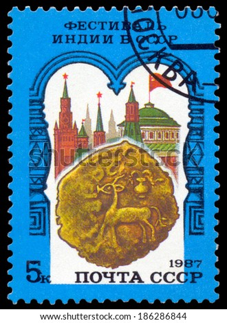 USSR- CIRCA 1987: a stamp printed by USSR, shows  Kremlin, Flag and Symbols  of USSR and  India, Festival to India in USSR, circa 1987. - stock photo