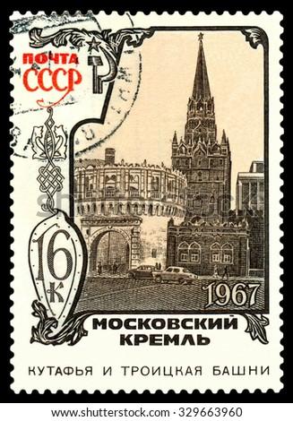 USSR- CIRCA 1967: a stamp printed by USSR, shows  Kutafya and Troitskaya Tower, Moscow  Kremlin, circa1967 - stock photo