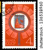 USSR - CIRCA 1970: a stamp printed by USSR shows Magnifying Glass over Stamp and Covers,  All- Union  Philatelic Congress, Moscow 1970, circa 1970 - stock photo