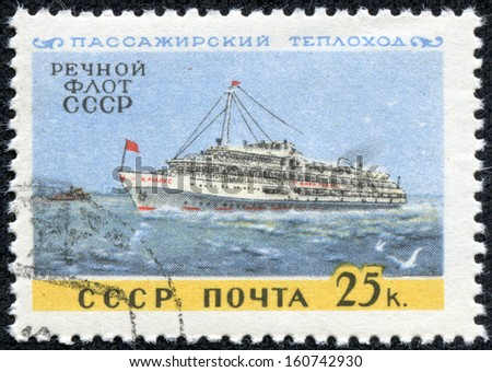 USSR - CIRCA 1966: a stamp printed by USSR shows Motor ship, circa 1966 - stock photo