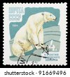 "USSR - CIRCA 1964: a stamp printed by USSR shows polar bear, series ""100th anniv. of the Moscow zoo"", circa 1964 - stock photo"