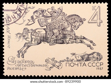 USSR - CIRCA 1987: A stamp printed by USSR shows postal messenger, series, circa 1987