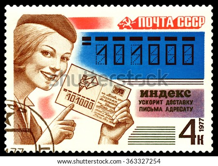 USSR- CIRCA 1977: a stamp printed by USSR, shows  Postcode, postage stamp devoted to the work of the mail USSR, circa1977 - stock photo