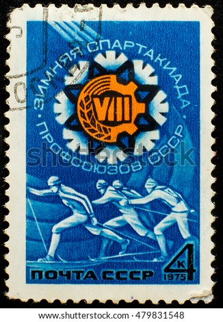 USSR - CIRCA 1975: a stamp printed by USSR shows running skiers, dedicated to winter sports unions, circa 1975