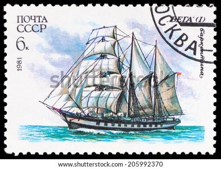 USSR- CIRCA 1981: a stamp printed by USSR, shows russian Brigantine VEGA, series, circa 1981. - stock photo