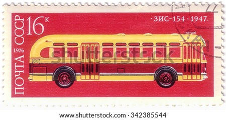 """USSR - CIRCA 1976: A stamp printed by USSR. Shows Russian car """"ZIS-154"""", USSR, 1947. Circa 1976. - stock photo"""