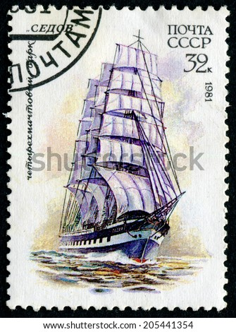 "USSR- CIRCA 1981: a stamp printed by USSR, shows russian sailing four masted barque "" Sedov "", series, circa 1981. - stock photo"