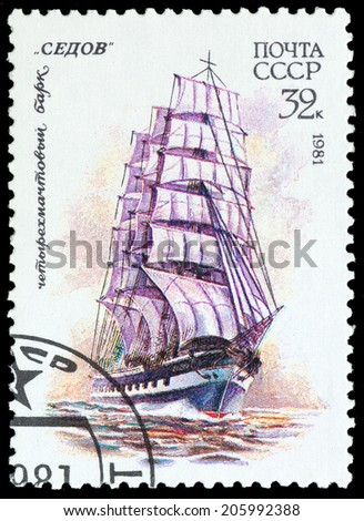 """USSR- CIRCA 1981: a stamp printed by USSR, shows russian sailing four masted barque """" Sedov """", series, circa 1981. - stock photo"""
