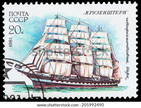 USSR- CIRCA 1981: a stamp printed by USSR, shows russian The four-masted barque Krusenstern, series, circa 1981. - stock photo