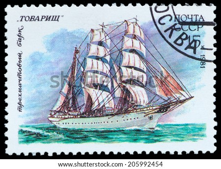 USSR- CIRCA 1981: a stamp printed by USSR, shows russianThe three-masted barque Comrade, series, circa 1981. - stock photo