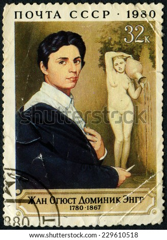 USSR - CIRCA 1980: a stamp printed by USSR shows self - portrait Jean Auguste Dominique Ingres (1780 - 1867) and Nymph. French painter, circa 1980 - stock photo