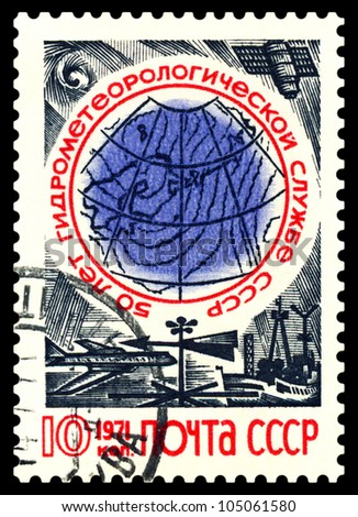 USSR- CIRCA 1967: a stamp printed by USSR, shows Ship, Plane and Satellite, service Hidrometeorologia USSR, circa1967