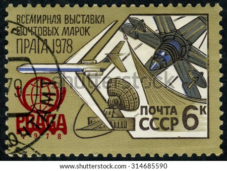 USSR - CIRCA 1978: A stamp printed by USSR, shows spaceship, plane circa 1978 - stock photo