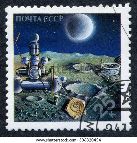 USSR - CIRCA 1989: A stamp printed by USSR, shows spaceship, planet, space, circa 1989 - stock photo