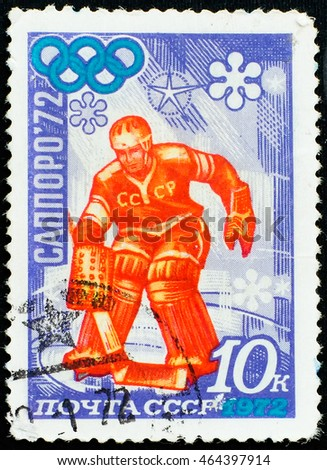 USSR - CIRCA 1972: a stamp printed by USSR shows the goalkeeper of the hockey team, dedicated to the winter Olympic games in Sapporo, Japan, series, circa 1972