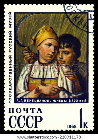 USSR - CIRCA 1968: a stamp printed by USSR  shows  The Reapers by  A. Venetzianov, circa 1968, USSR - stock photo
