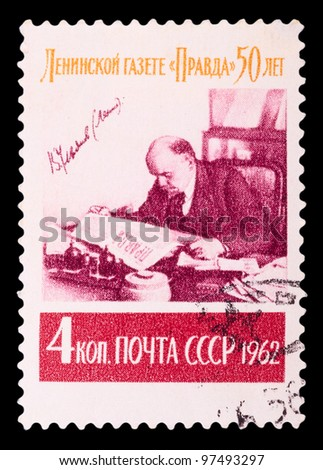 USSR - CIRCA 1962: a stamp printed by USSR shows V.I. Lenin, series, circa 1962