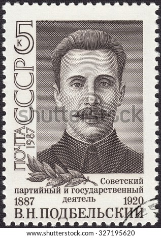 USSR - CIRCA 1987: A stamp printed by USSR, shows Vadim Podbelsky Soviet statesman and party figure,people's Commissar of posts and Telegraph of the RSFSR, circa 1987