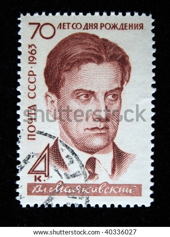 USSR - CIRCA 1963: A stamp printed by USSR shows Vladimir Mayakovsky, circa 1963