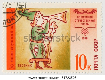 USSR - CIRCA 1978: A stamp printed in Russia,  shows Messenger with trumpet and staff, from 14th century Psalm book, series History of Postal Service, circa 1978