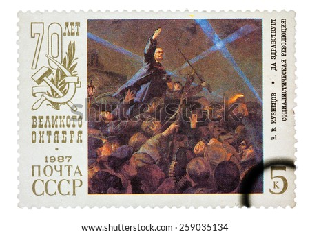 """USSR - CIRCA 1987: A stamp printed in Russia shows the """"Long live the socialist revolution!"""", by V.V. Kuznetcov, devoted to 70th Anniv. of the October Revolution, series, circa 1987 - stock photo"""
