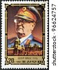 USSR - CIRCA 1980: A stamp printed in Russia shows the portrait of a Josip Brozl Tito, circa 1982 - stock photo