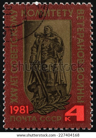 USSR- CIRCA 1981: A stamp printed in Soviet Union, shows monument Soldier - a liberator , War Veterans Committee, 25th Anniv. Circa1981  - stock photo