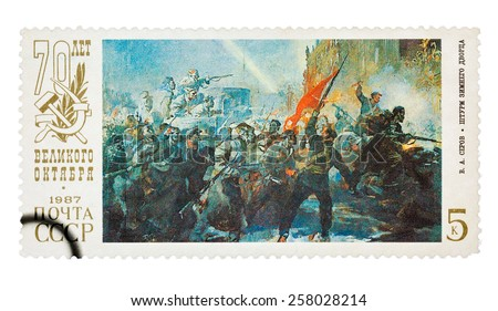 """USSR - CIRCA 1987: A stamp printed in Soviet Union shows the """"Assault of winter palace"""", by V.A. Serov, devoted to 70th Anniv. of the October Revolution, series, circa 1987 - stock photo"""