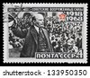 USSR - CIRCA 1968: A stamp printed in the former Soviet Union features portrait of Vladimir Lenin at the meeting with soviet soldiers, circa 1968 - stock photo