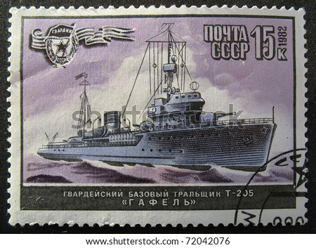 """USSR - CIRCA 1982: A stamp printed in The Soviet Union devoted to warship """"Gafel"""", circa 1982. - stock photo"""