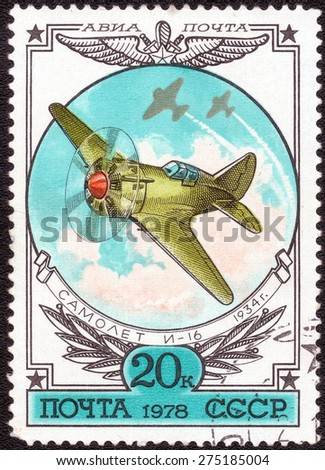 "USSR - CIRCA 1978: A stamp printed in the USSR again series of images ""Vintage planes of the USSR"", circa 1978 - stock photo"