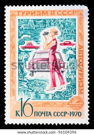 USSR-CIRCA 1970: A stamp printed in the USSR, dedicated to Tourism in the Soviet Union, the topic - Art, circa 1970