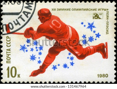 USSR-CIRCA 1980: A stamp printed in the USSR, dedicated XIII Winter Olympic Games, Lake Placid, hockey, circa 1980 - stock photo