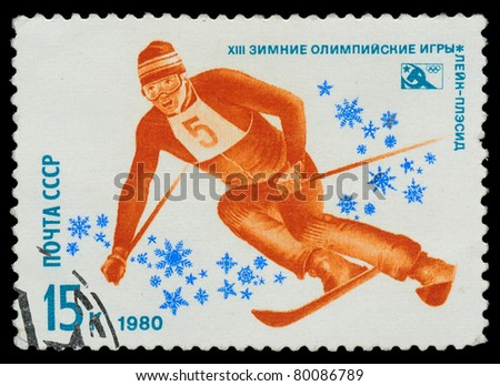 USSR-CIRCA 1980: A stamp printed in the USSR, dedicated XIII Winter Olympic Games, Lake Placid, mountain slalom, circa 1980 - stock photo